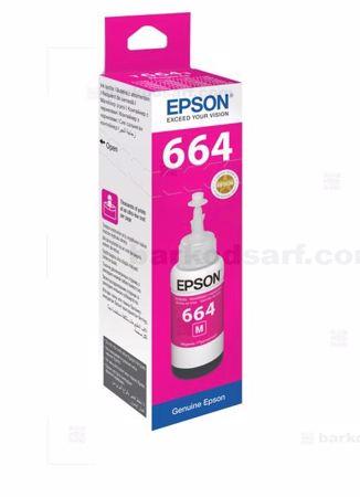 epson-t6643-l100-l200-70ml-kirmizi-murekkep